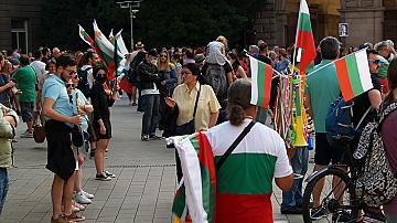 Търговците на протеста