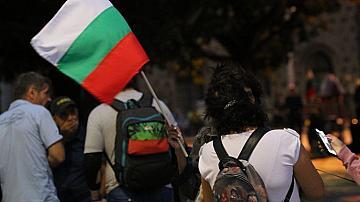 72-ри ден на протести