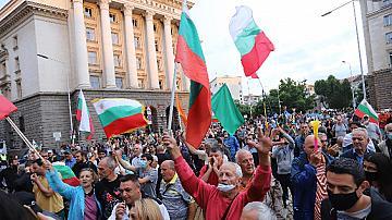 Протести 29-ти ден