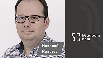 Горещото лято на Александър Вучич…
