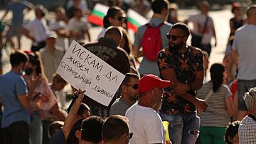 Осми ден на протести