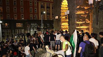 Ескалация на напрежеието по време на протеста в София