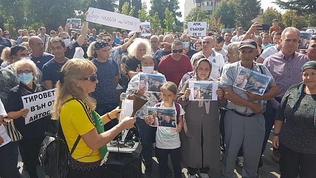 След протестите в Айтос