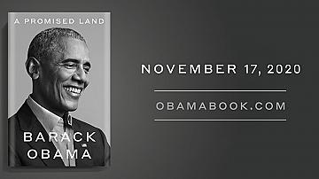 Рекорд с продажбите на новата книга на Барак Обама