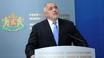 Борисов: До края на април кандидатстваме за Еврозоната