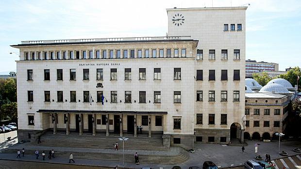 """Банкови ограничения за хора и фирми от списъка """"Магнитски"""""""