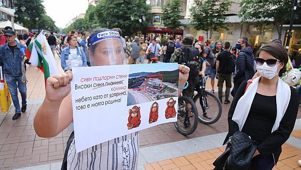 Протести в защита на природата в много градове