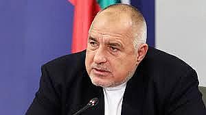 Втора ПКФ за деня от премиера Борисов
