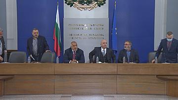 Борисов: Да се върнем към нормалния живот