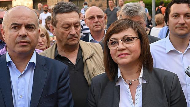 БСП ще подкрепи правителство на ИТН, при условия