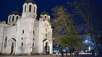 Великден 2020 в София