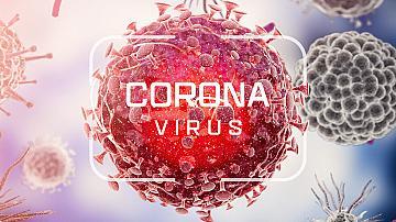 Има три сценария за развитието на коронавируса