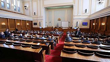 Извънредна епидемична обстановка ще обявява МС- решиха депутатите