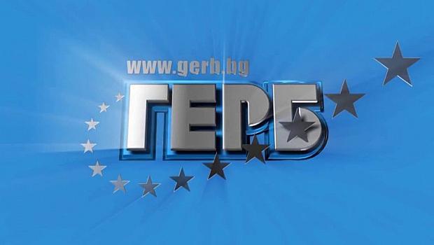 Стана ясен кандидат-президентът на ГЕРБ