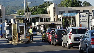 Опашката от коли на границата с Гърция се стопи