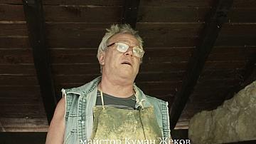 Майстор Куман - глината е завладяла сърцето му