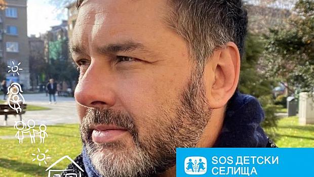 Свилен Ноев - лице на кампания на SOS Детски селища България.