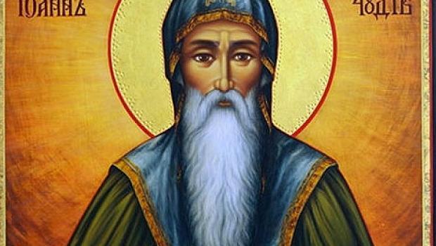Почитаме Свети Иван Рилски