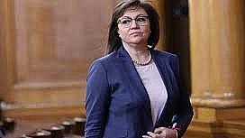Лидерът на БСП Корнелия Нинова във ВМА с коронавирус