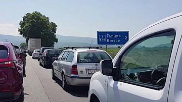 """Пак опашка на границата с Гърция-сега на """"Маказа"""""""