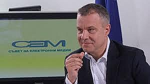 """СЕМ изслуша Кошлуков за съдбата на """"Вяра и общество"""""""