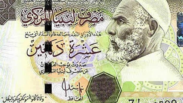 САЩ: Русия печата фалшиви либийски банкноти