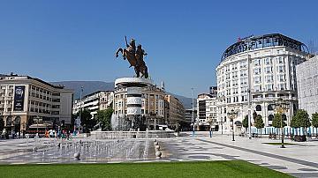 Старт на предизборната кампания в Северна Македония