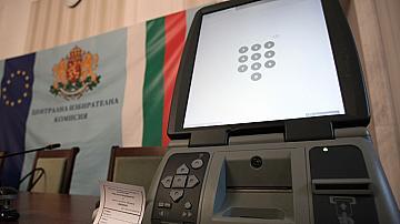 """""""Сиела Норма"""" ще подготвя машините за гласуване"""