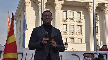 Отново антибългарски лъжи в Скопие