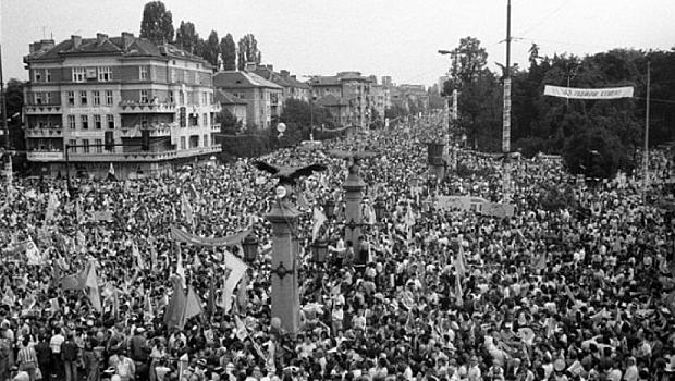 ВРЕМЕТО Е НАШЕ- 30 години след най-големия митинг на Орлов мост