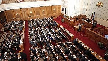 Без Борисов депутатите приеха  промените в кабинета