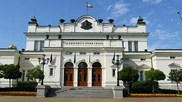 БСП предлагат да отпадне увеличението на депутатските заплати с 25%