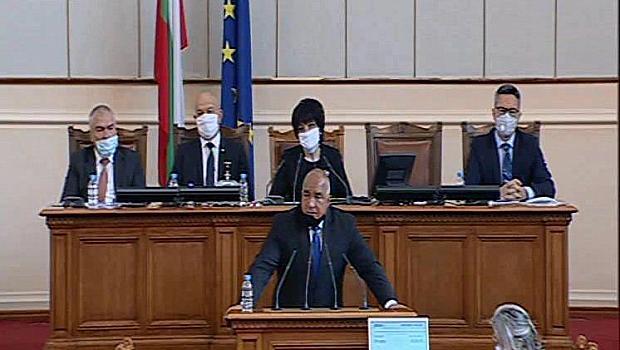 Борисов: Каква е разликата между един театър и парламента