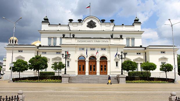 Депутатите създадоха Временна комисия за разходите