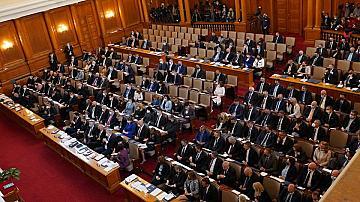Депутатите си увеличиха заплатите