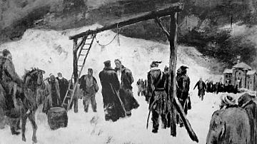 Почитаме Васил Левски