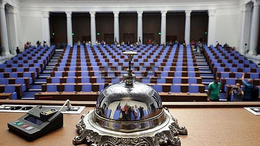 Кога се събира новият парламент