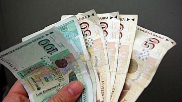 НОИ : пенсиите и 50лв. добавки - от 7 август