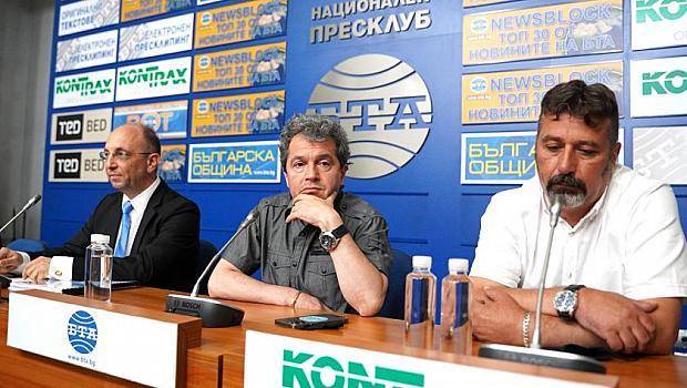 ИТН и Николай Василев с обща пресконференция