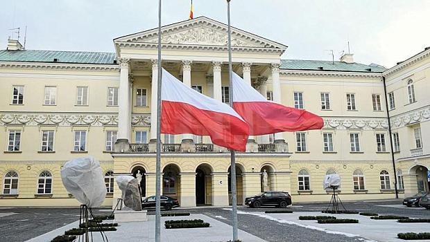 Скандал между Полша и ЕС