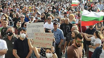 Пети ден протести в София и други градове