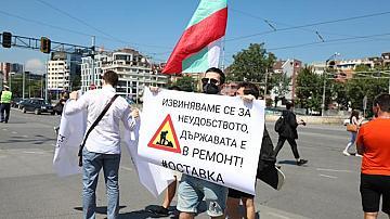 София блокирана-21 ден на протестите