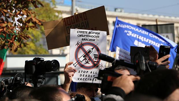 Протест на медици и антиваксери
