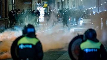 Нидерландия пред гражданска война заради ограниченията