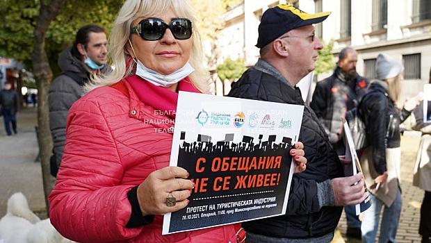 Ще фалира ли българският туризъм