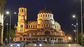 София сред топ градовете за 2021-ва