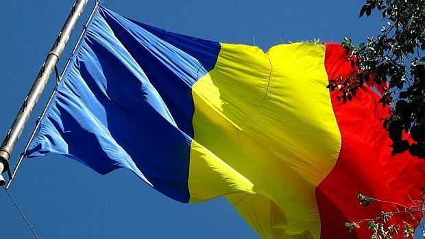 Румъния въведе карантина за българи