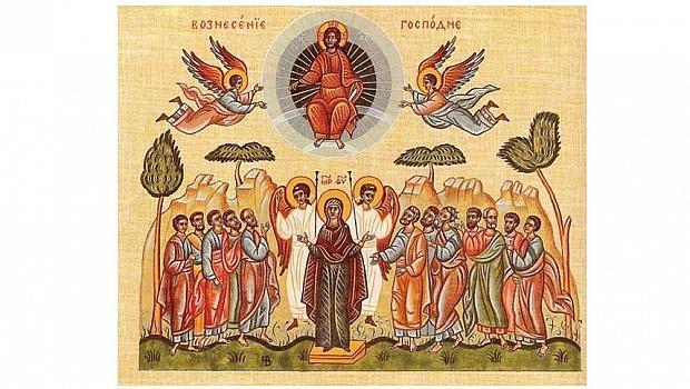 Днес е Спасовден - Възнесение Господне