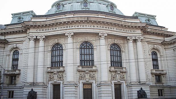 Софийският университет приема без изпити, лекциите в Кембридж-онлайн