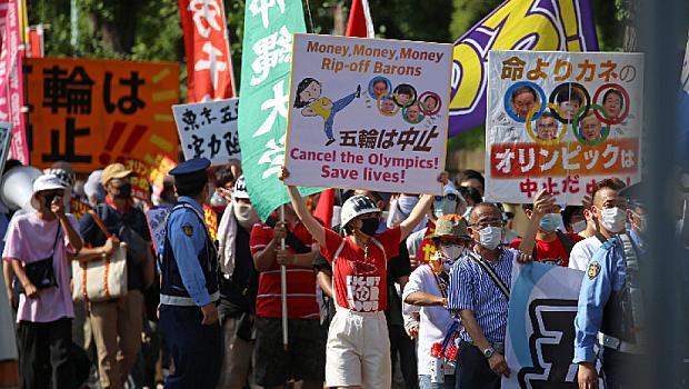 Протести в Токио срещу Олимпийските игри
